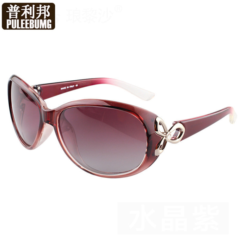 Puli bang ms. retro fashion sunglasses large frame sunglasses elegant fashion girls round sunglasses polarized sunglasses female