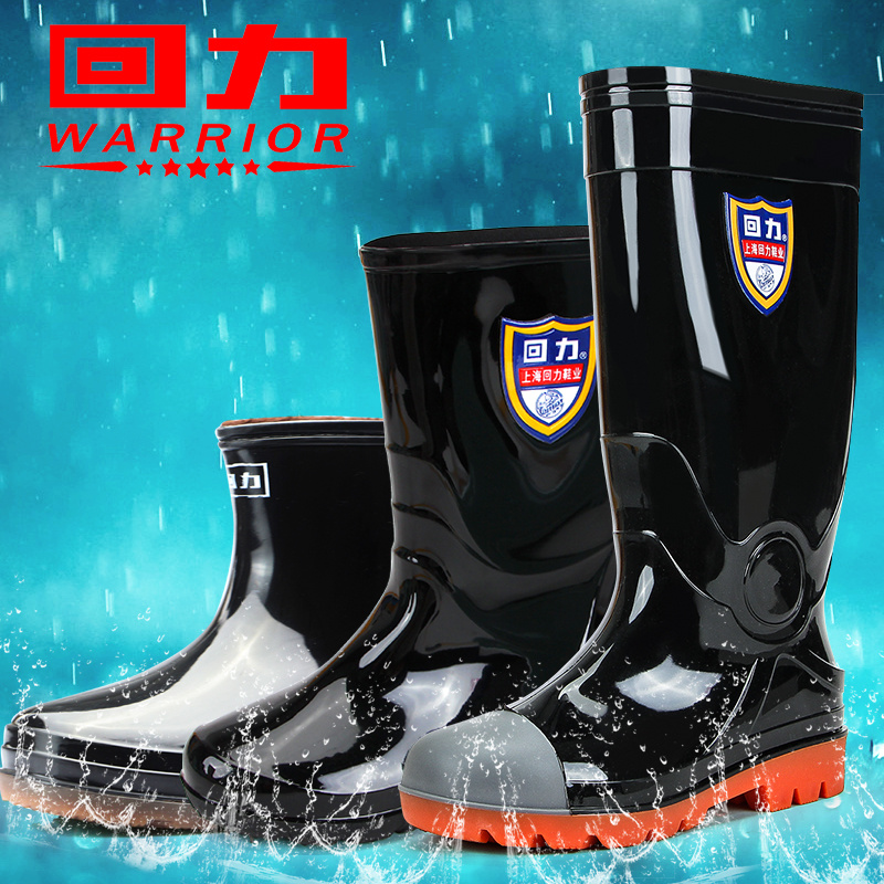 Pull back rubber boots men's boots tall boots water shoes slip male models fall in tube waterproof overshoes fishing shoes plastic shoes