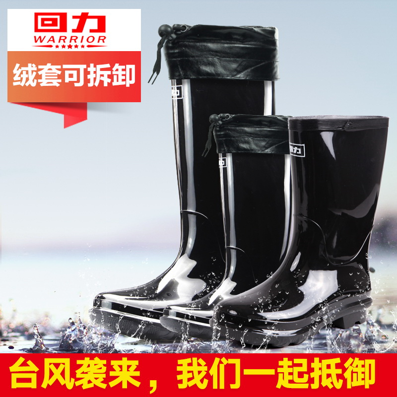Pull back rubber boots tall men's boots slip in tube galoshes overshoes tendon large size spring and summer to help low shoes waterproof shoes