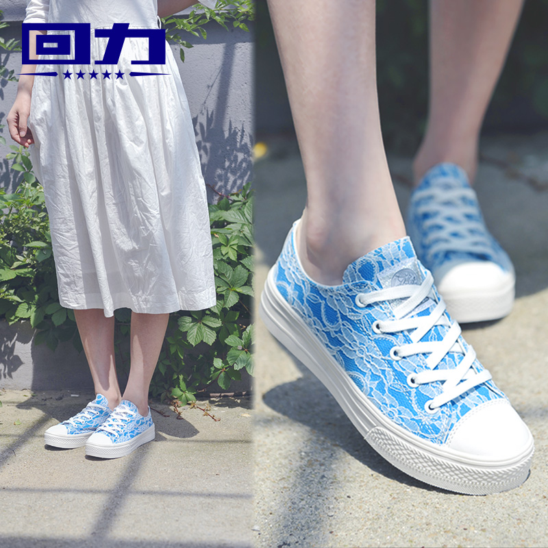 Pull back the new lace canvas shoes women shoes elevator shoes to help low shoes lace casual shoes to help low tide korean women shoes thick crust