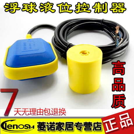 Pump water level controller cable float level switch float level switch float level switch