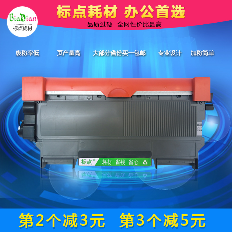 Punctuation applicable brother mfc-7340 toner cartridge tn-2115 hl-2140 hl2150 fax-2890 2990