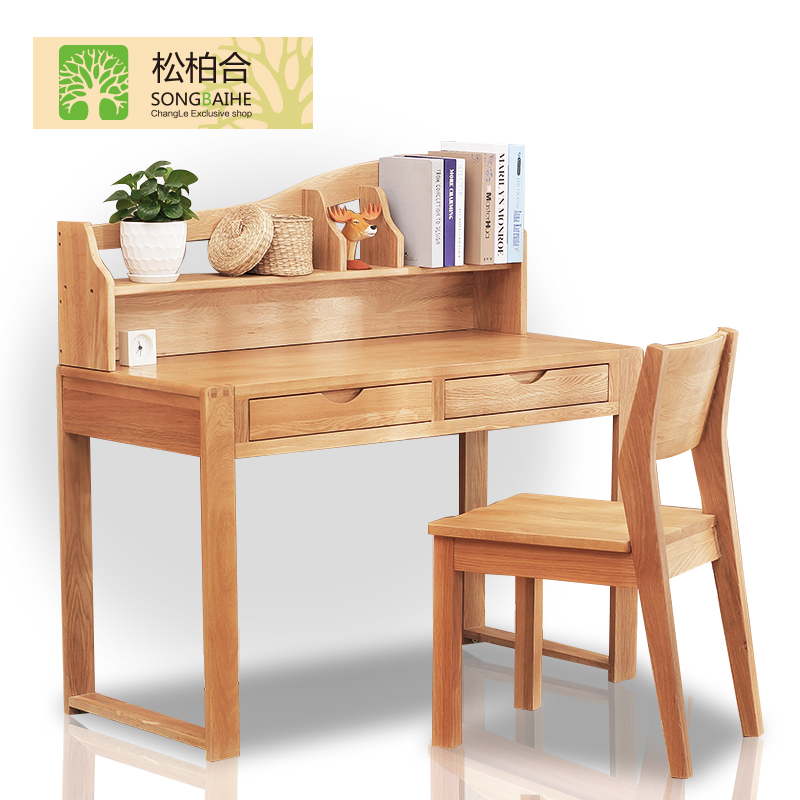 Get Ations Pure Solid Wood Desk Archaized Scandinavian Minimalist White Oak Computer Office Study Furniture Painting