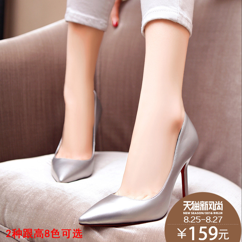 Purple yu 2016 summer new sexy silver high heels shoes fine with pointed shoes gold high heels shoes women shoes