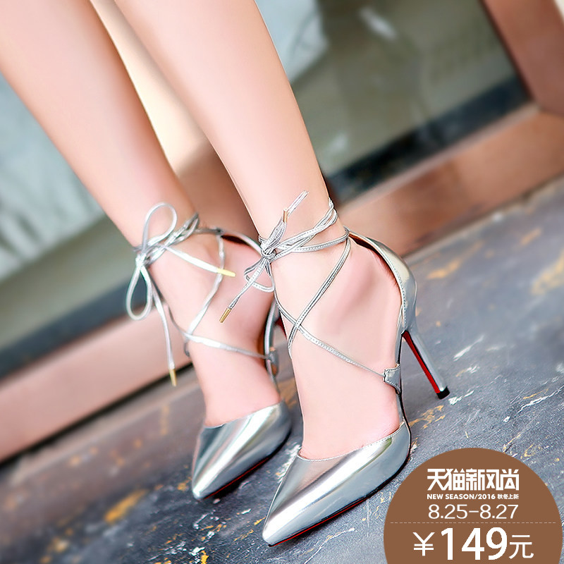 Purple yu silver tip fine with high heels sandals female summer 2016 korean version of the new golden sexy strap sandals women