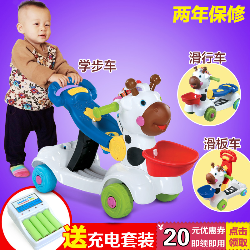 Pushcart 7-18 months multifunctional baby walker baby walker children's toy car can sit people 1-3 Years of age