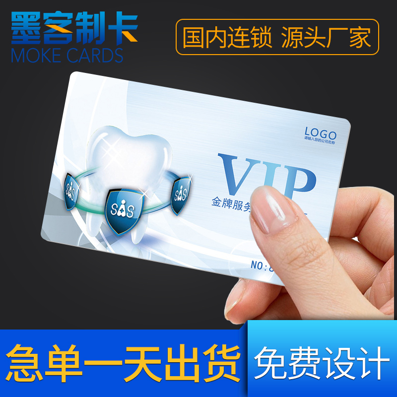 Pvc cards hospital advertising card medical card medical card card medical card advertising customized advertising cards hospital