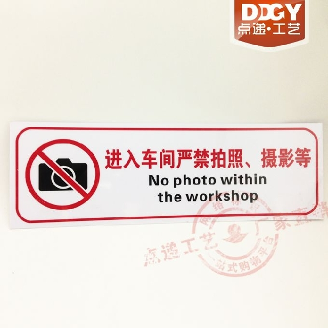 Pvc warning signs posted strong tips to enter it is strictly forbidden forbidden to take pictures photography camera shop