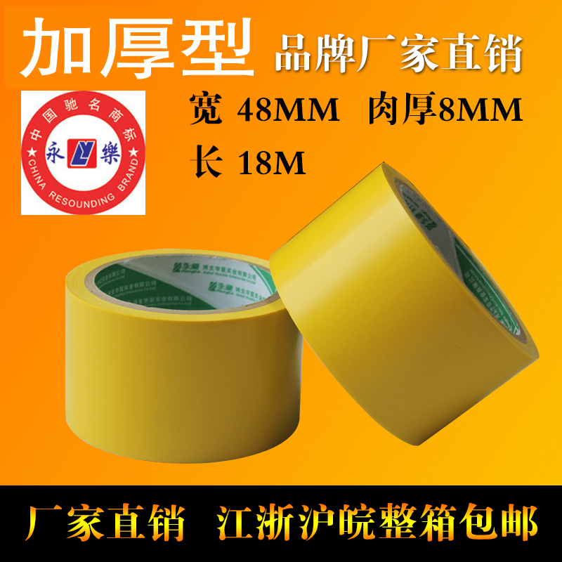 Pvc yellow warning tape zebra tape showing forbidden ground floor marking tape warning tape 4.8 cm
