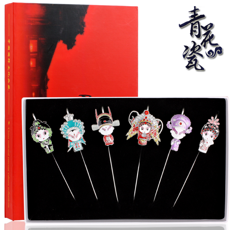 Q version of peking opera characters bookmark metal bookmark creative classical chinese style blue and white suit liu jiantao gift annual meeting