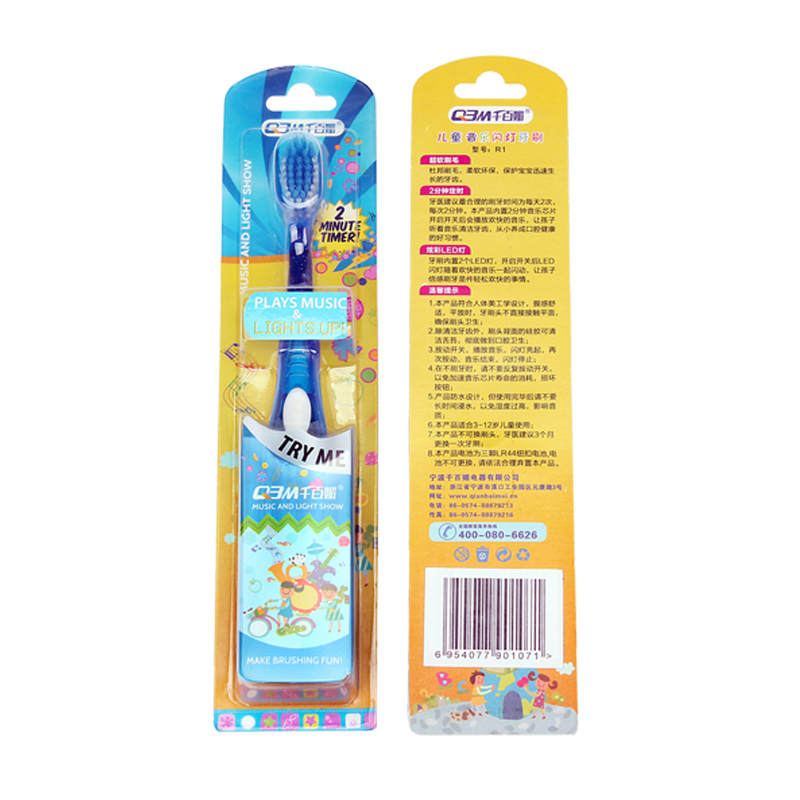 Qbm/thousands of r1 music infant toothbrush toothbrush for children 3 years old-12 years old singing dental care toothbrush soft brush head