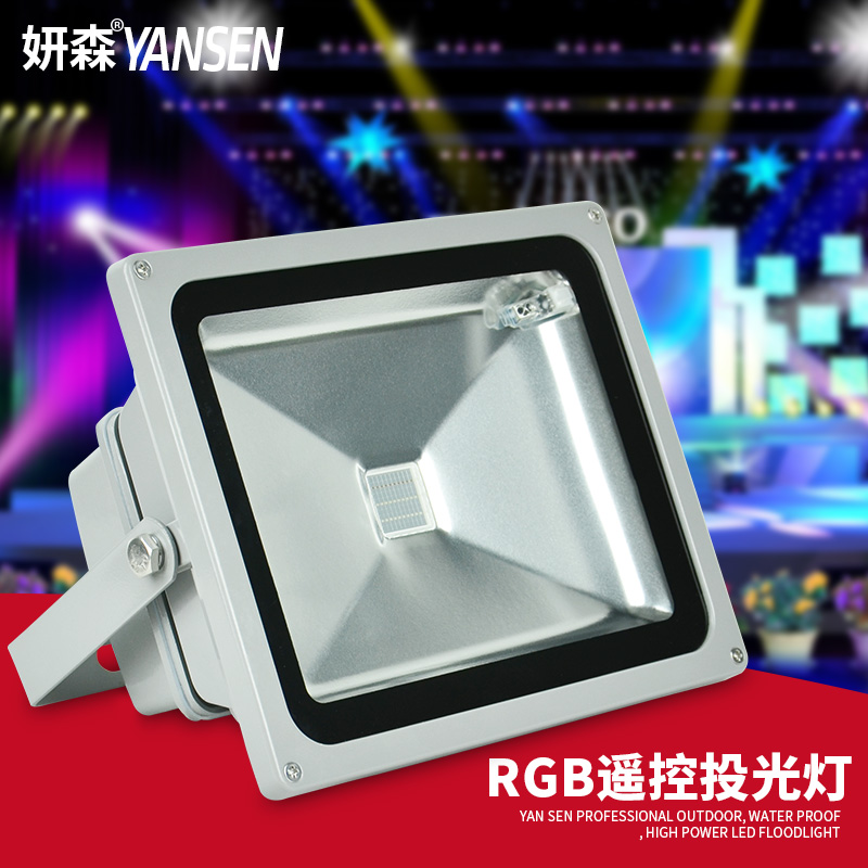 Qi cai red green blue light outdoor waterproof led flood light 10w20w30w50w rgb stage beam lights with remote control