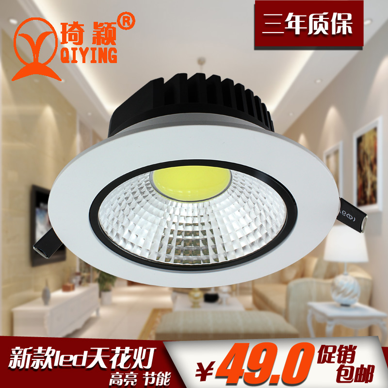 Qi ying led ceiling lights embedded 10WCOB ceiling spotlights backdrop living room ceiling spotlights mall jewelry