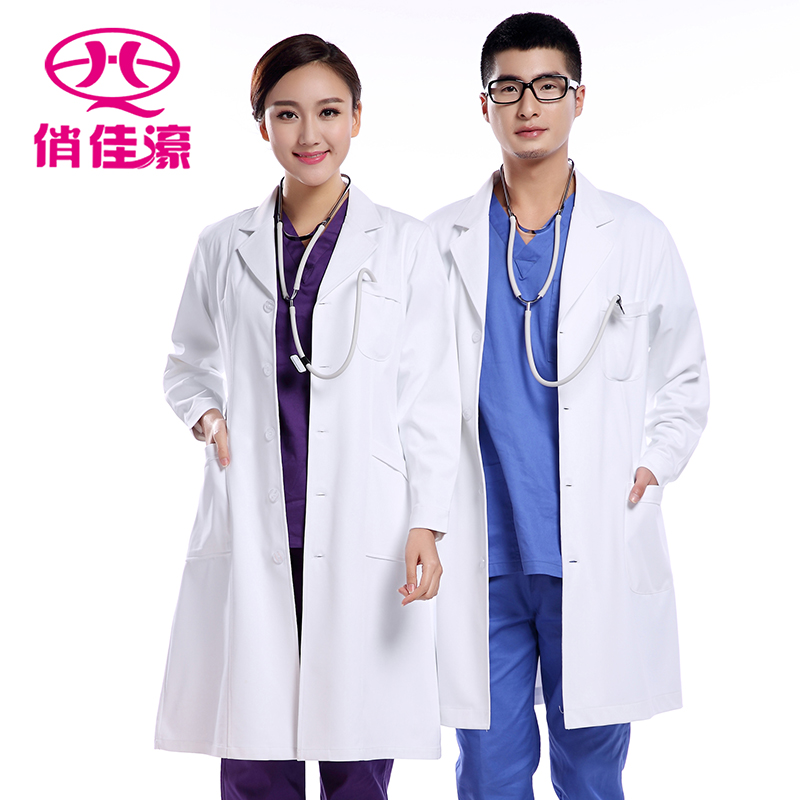 China Medical Lab Coat, China Medical Lab Coat Shopping Guide at ...