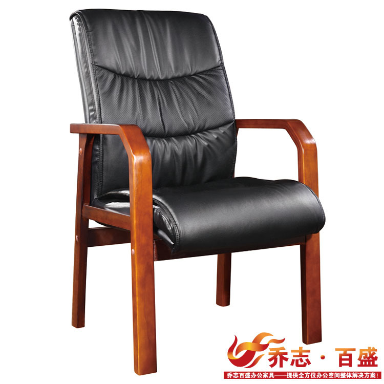 Qiaozhi parkson leather conference chair legs wood special legs grade classes before the chair staff chair chair of european BS-4018