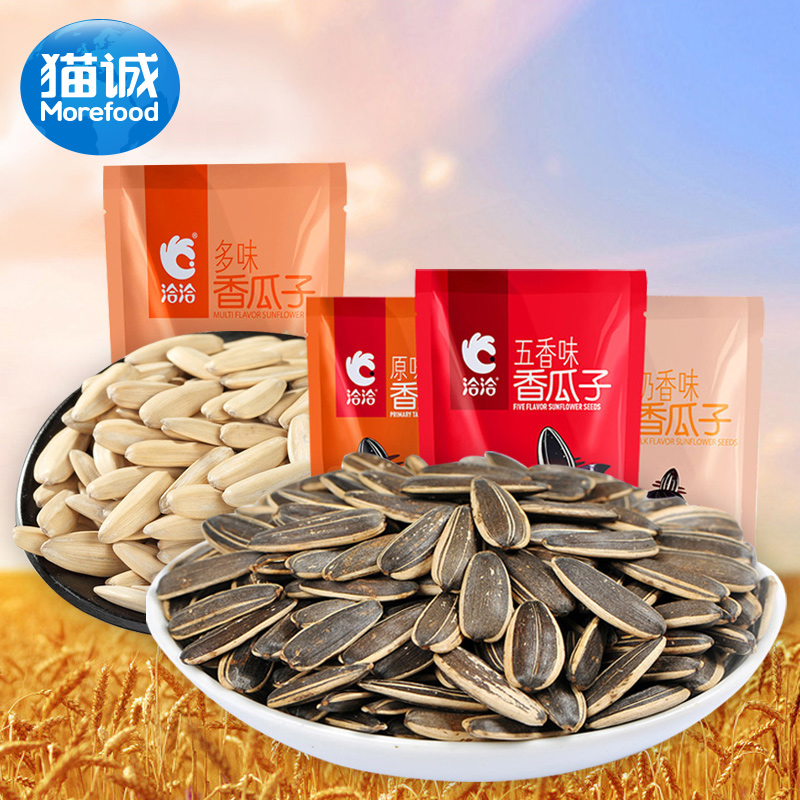 Qiaqia melon seeds 180g * 5 bags of milk flavor five flavor sunflower seeds melon seeds roasted snack snack