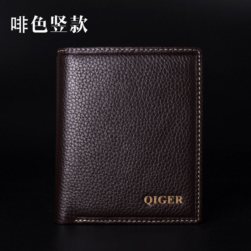 Qiger/qi göttlicher winter new men's vertical section first layer of leather wallet ladies leather wallet embossed