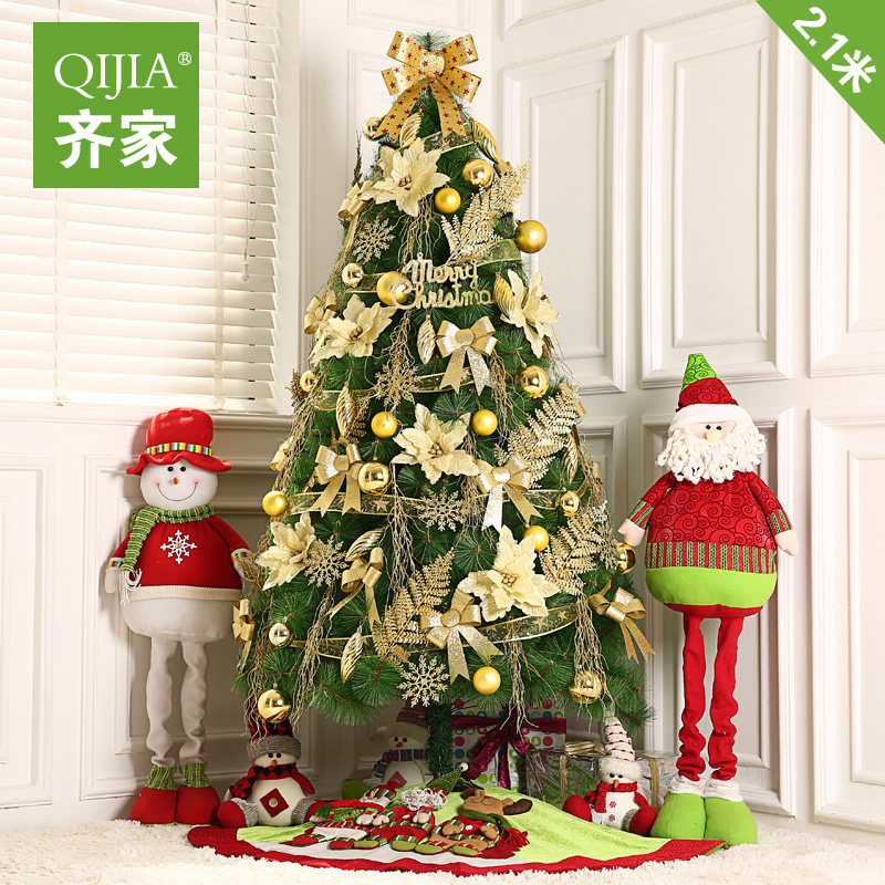 Qijia gold series 2.1 m large christmas tree decorated pine needles christmas tree decorations package