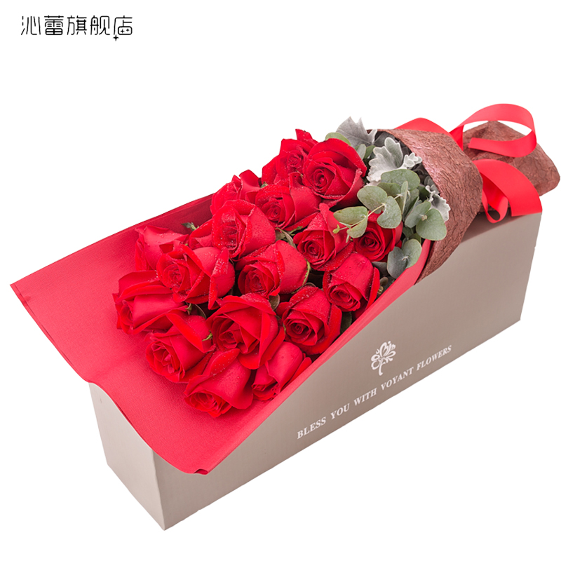Qin lei flowers 19 pink champagne white rose gift flower delivery beijing shanghai jinan flower delivery chengdu