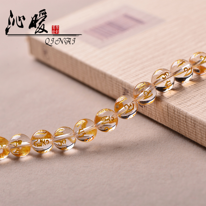 Qin warm natural white crystal frosted crystal bracelet with beads loose beads diy manual material bronzing mantra
