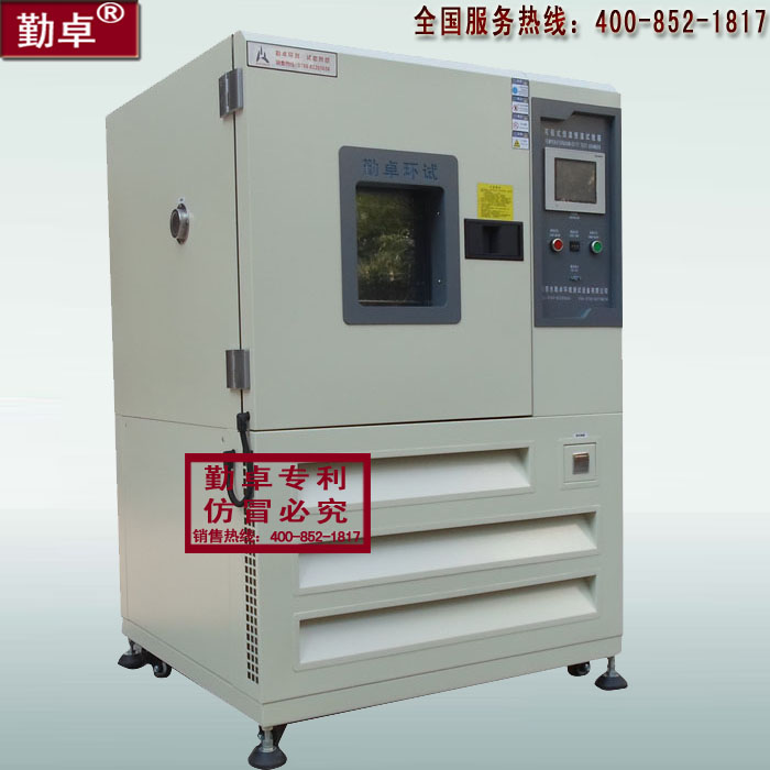 Qin zhuo technology special lift temperature temperature change temperature change test box test machine sales of high temperature temperature temperature change Loop box