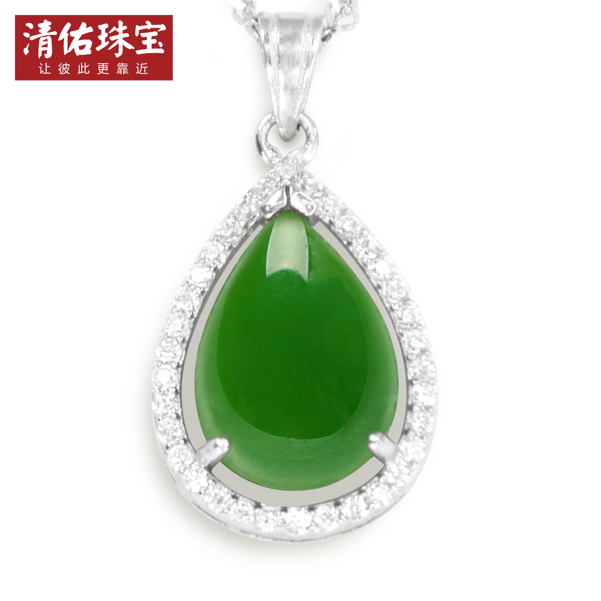 Qing yu jewelry natural and tianbi yu jasper pendant 925 silver inlaid jade jade pendant necklace female models to send his girlfriend