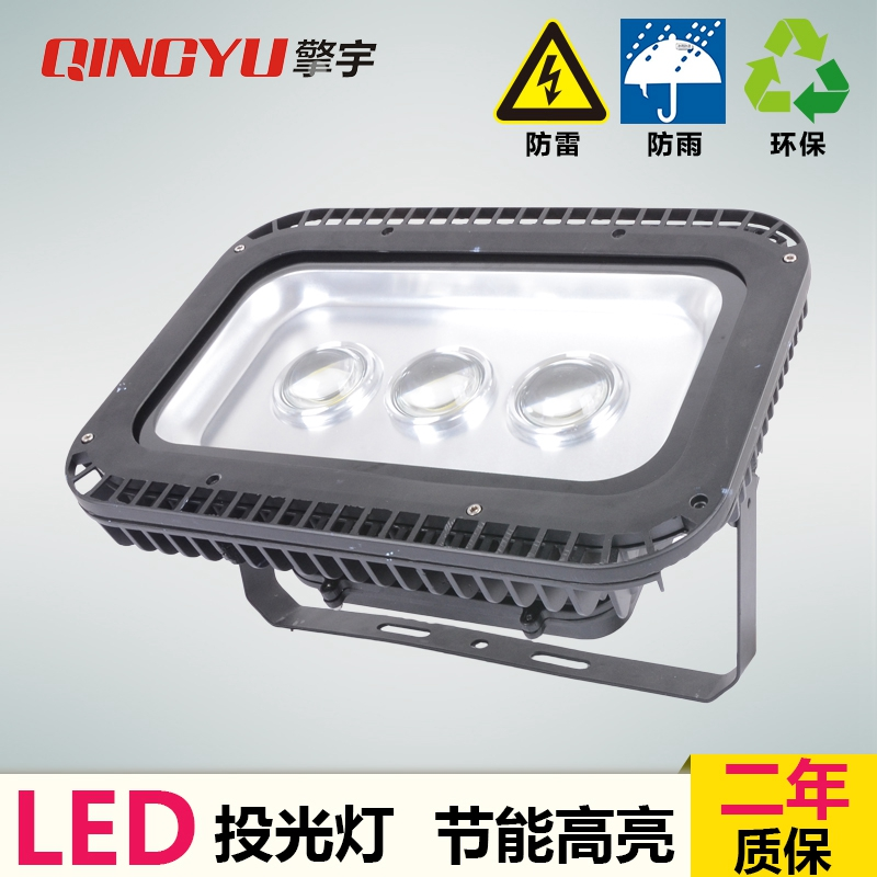 Qing yu led flood light 100/120/200 w mining lamp floodlight outdoor projection lamp outdoor street Waterproof