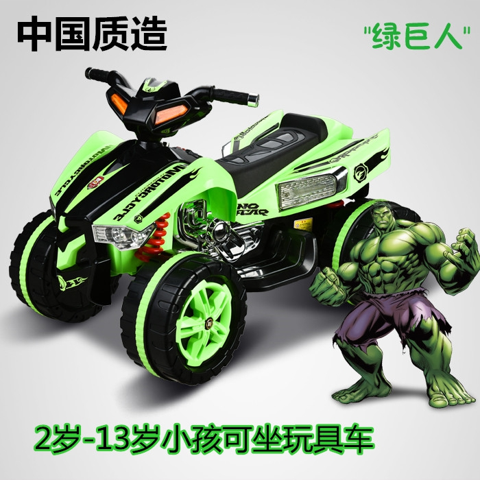 Qq bear children electric car can sit four outdoor toy car baby child car four pairs of drive atv motorcycle battery Car