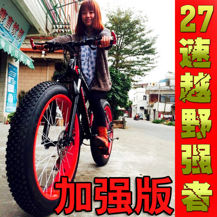 Quadratic skidoos cross country mountain bike 27 speed 4.0 enhanced version of the ultra wide tire bike atv