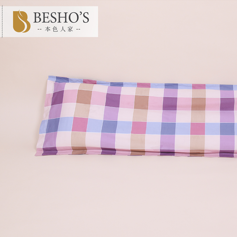 Qualities of the people double cotton pillowcase cotton pillowcase 1.2/1.5/1.8 m long double pillowcase