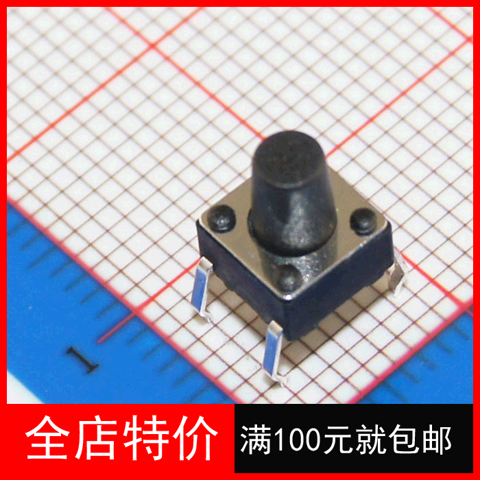 Quality assurance cheap promotional touch switch/plastic head 6x6x8 environmental temperature