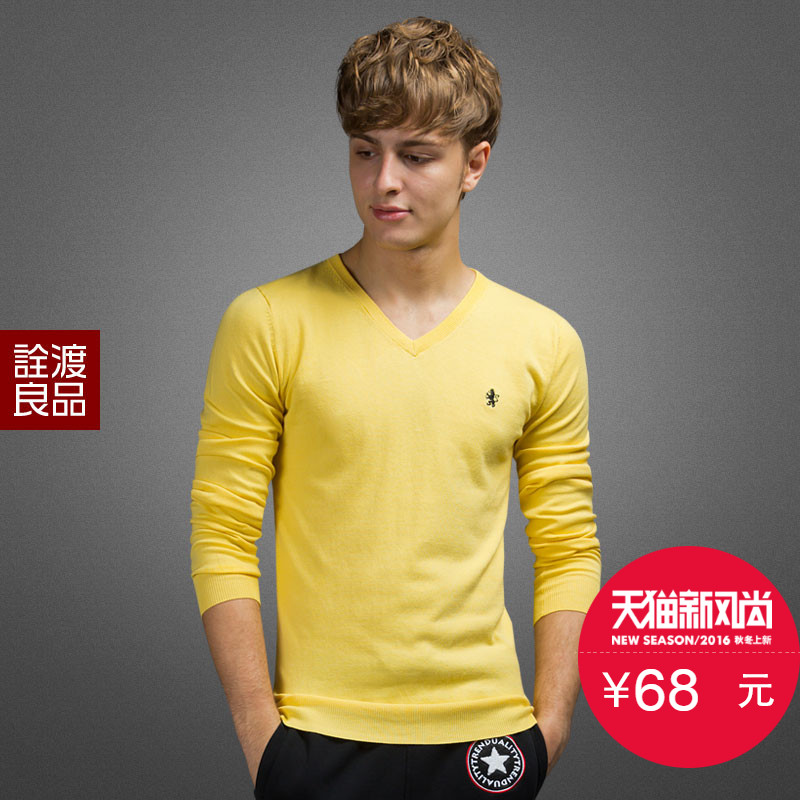 Quan crossing yield in spring and autumn long sleeve pullover sweater bottoming slim thin sweater men's solid color dress 82185