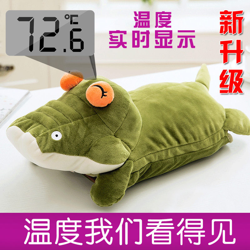 Quan force charging hot water bottle hot water bottle washable warm hot water bottle cartoon electric hot water bottle to warm baby wool cashmere hand po hot water bottle water bottle water proof