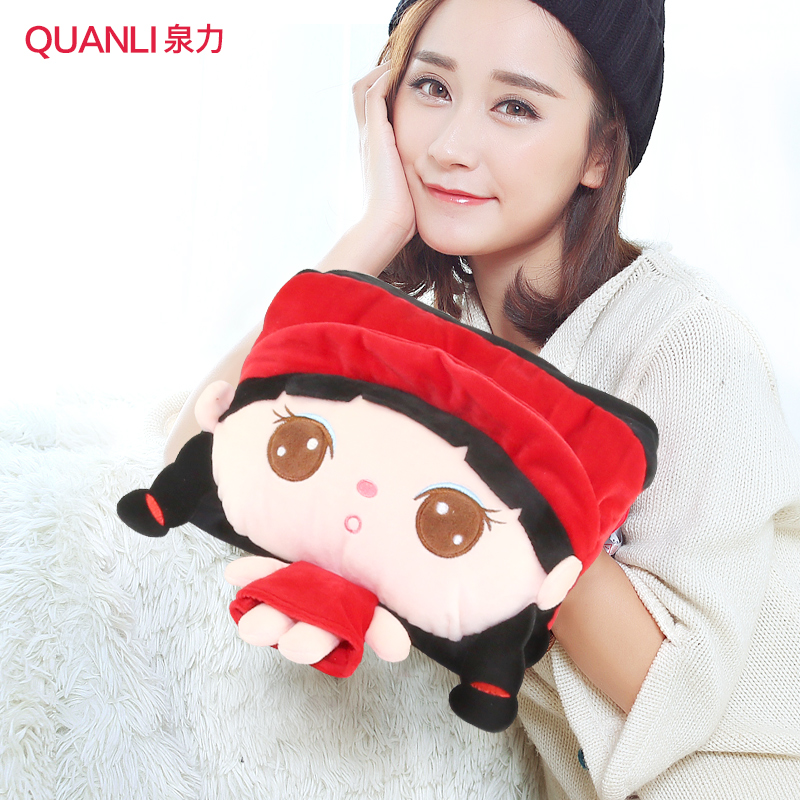 Quan force hot water bottle hand po rechargeable electric heater hot water bottle hot water bottle heater explosion proof electric hot water bottle has water washable