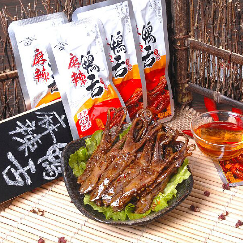 [Quiet night fragrant spicy stir dry benn _ 10g * 20 bags] sichuan pepper jingou benn Snack snack