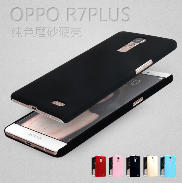 R7puls oppoR7plus r7plus oppo mobile phone shell protective sleeve matte solid color simple m hard shell female