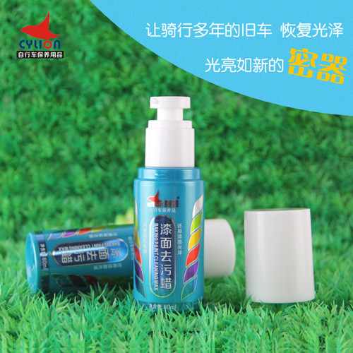 Race collar cylion mtb bicycle paint repair wax paint decontamination polishing and maintenance cleaning wax