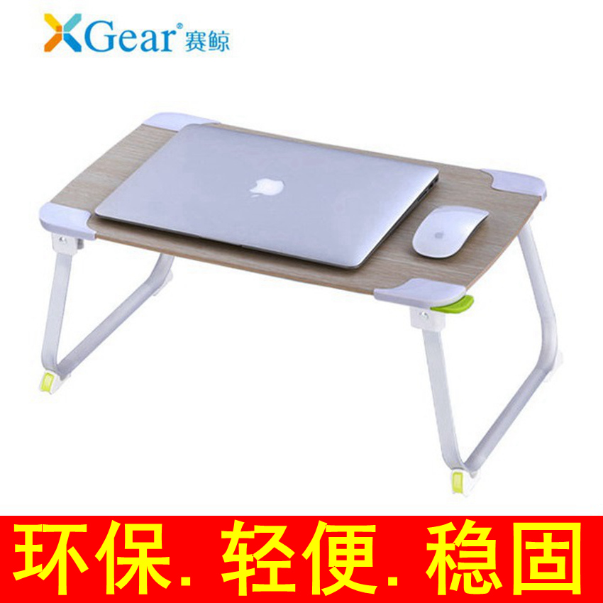 Race whale h2 versatile laptop stand lazy in bed computer desk for children to learn to write work bench