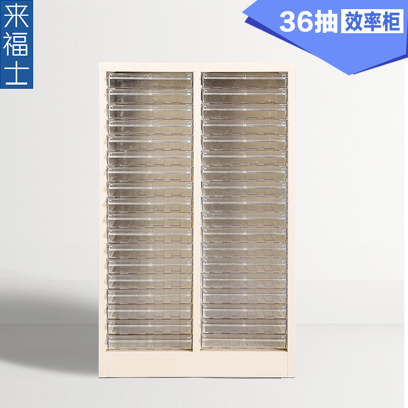 Raffles city office furniture 18 pumping 36 pumping efficiency of the cabinet a4 paper archives finishing cabinet file cabinet cupboard cabinet efficiency
