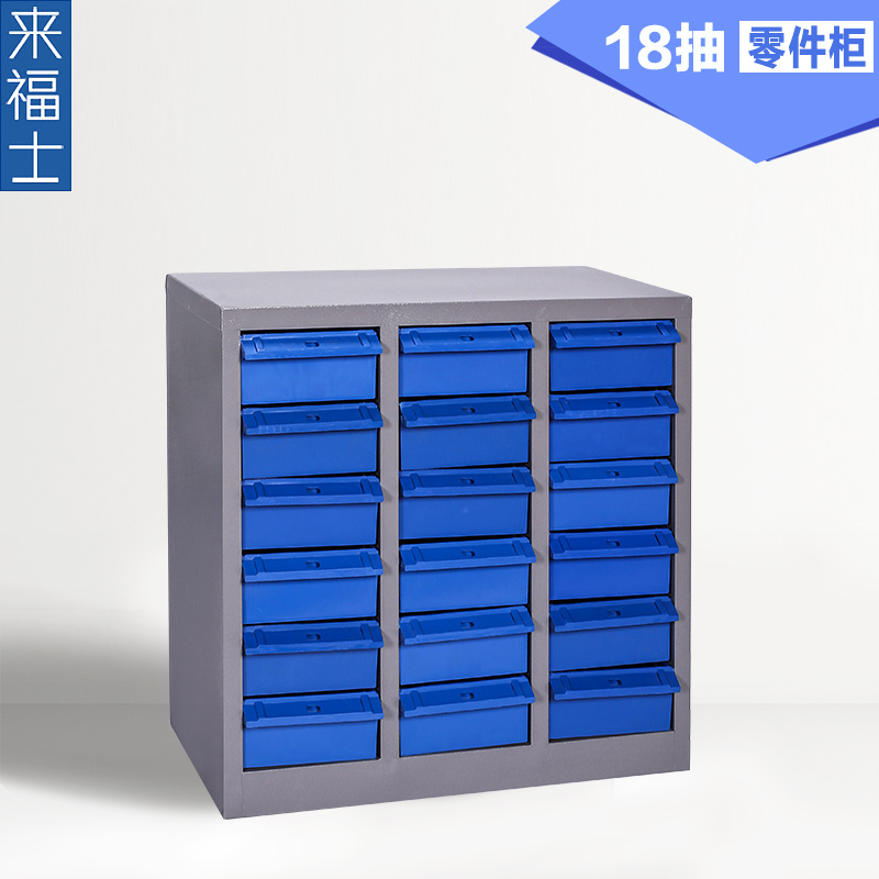 Raffles city office furniture drawer material parts box screw box storage box tool box finishing cabinet 18 pumping parts cabinet