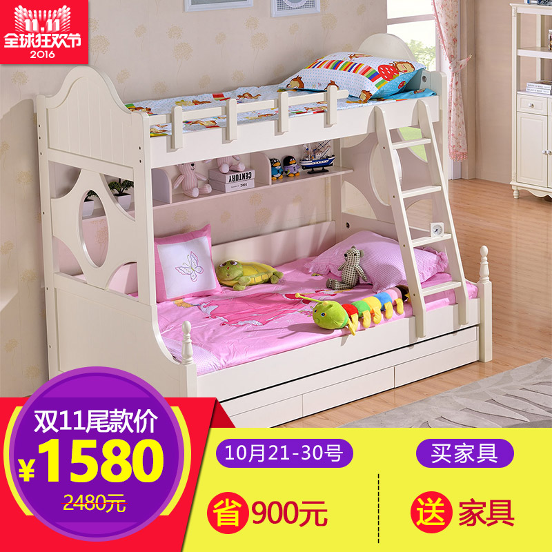 Rafi manny korean furniture bunk bed picture bed bed bunk bed children's bed with guardrail children of men and women