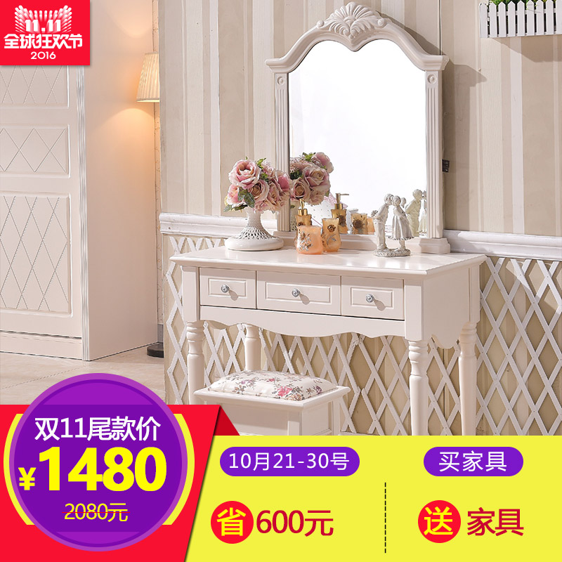 Rafi manny korean furniture minimalist dresser dressing table idyllic french princess dresser solid wood dresser dressing table dressing table
