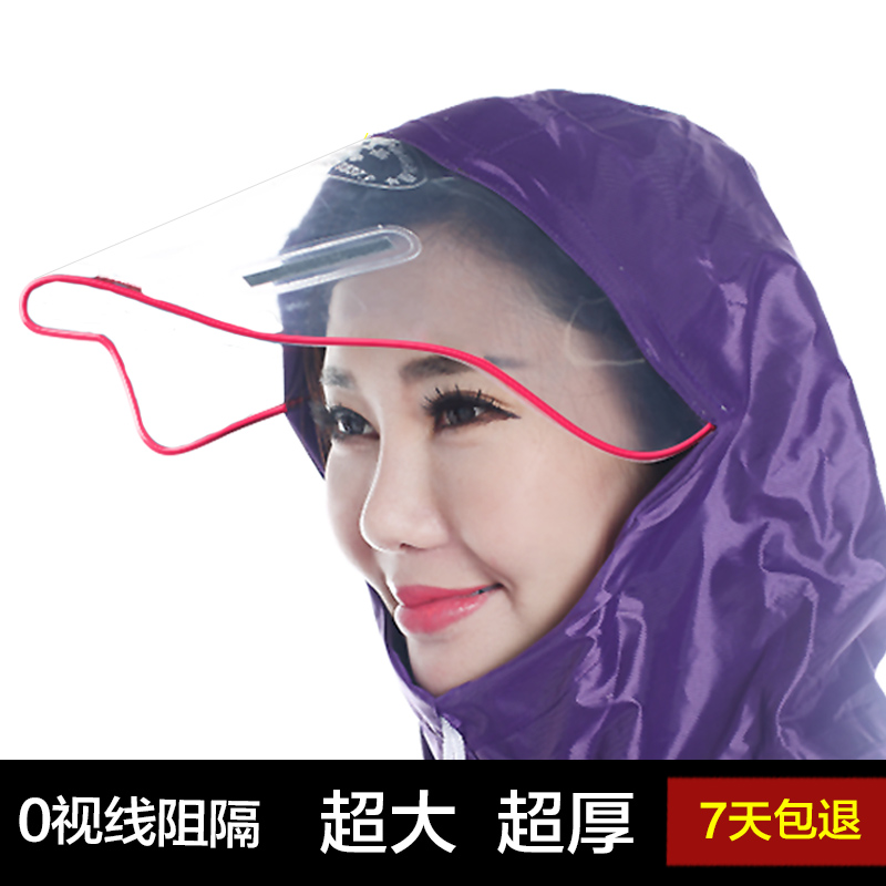 Rain big hat motorcycle battery car electric cars raincoat single adult men increased thickening poncho ms.