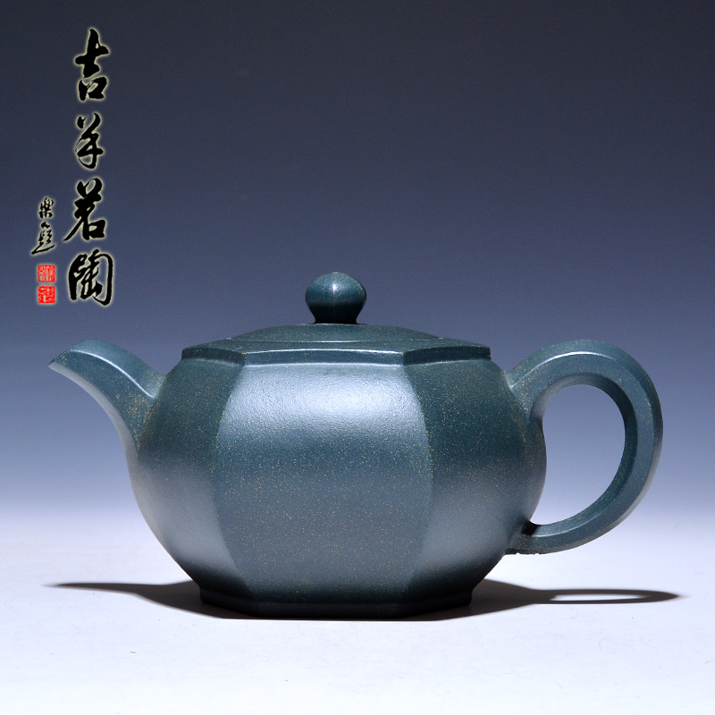 Ram physico-chemical korea home possession ore yixing teapot famous pure handmade tibetan hexagonal pot teapot tea