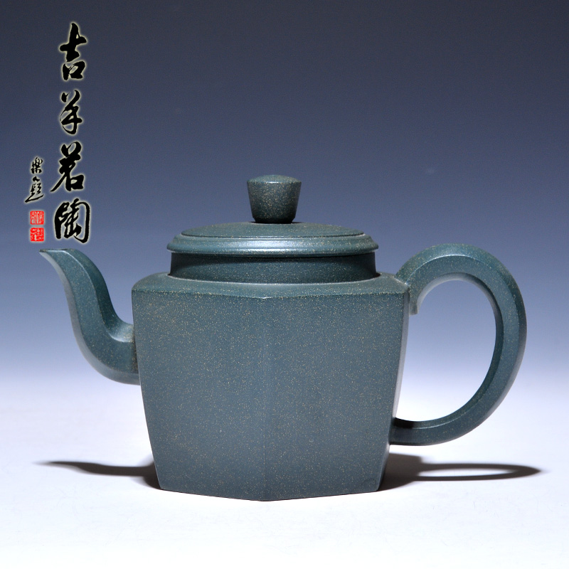 Ram physico-chemical korea home possession ore yixing teapot tea masters pure handmade dabin hexagonal pot