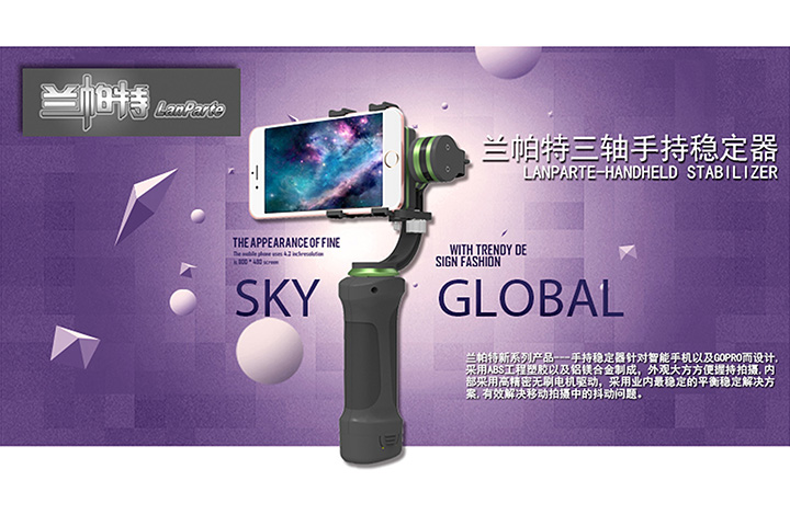 Rampart gopro 、 、 、 millet apple samsung smartphone photography electric handheld triaxial stabilizer