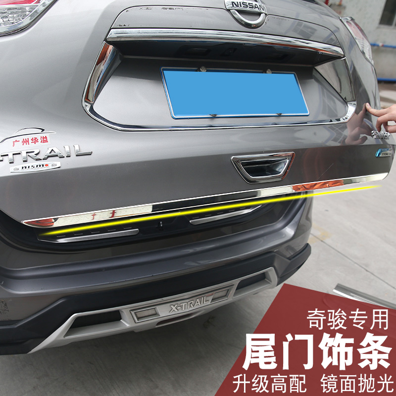 Rav414-15 dedicated license plate frame license plate frame trim tailgate trim novelty chun trail trail trunk trim down