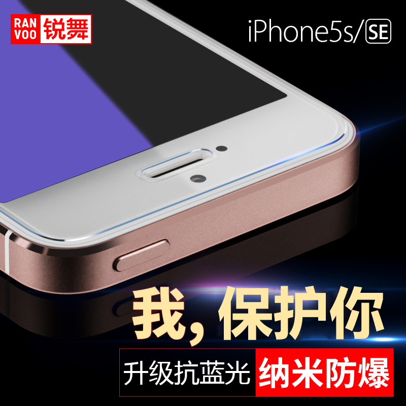 Rave sc-7383 apple iphone 5s toughened glass membrane film mobile phone film before and after the five s stiffening nanosized i54570å4590 2.5d proof