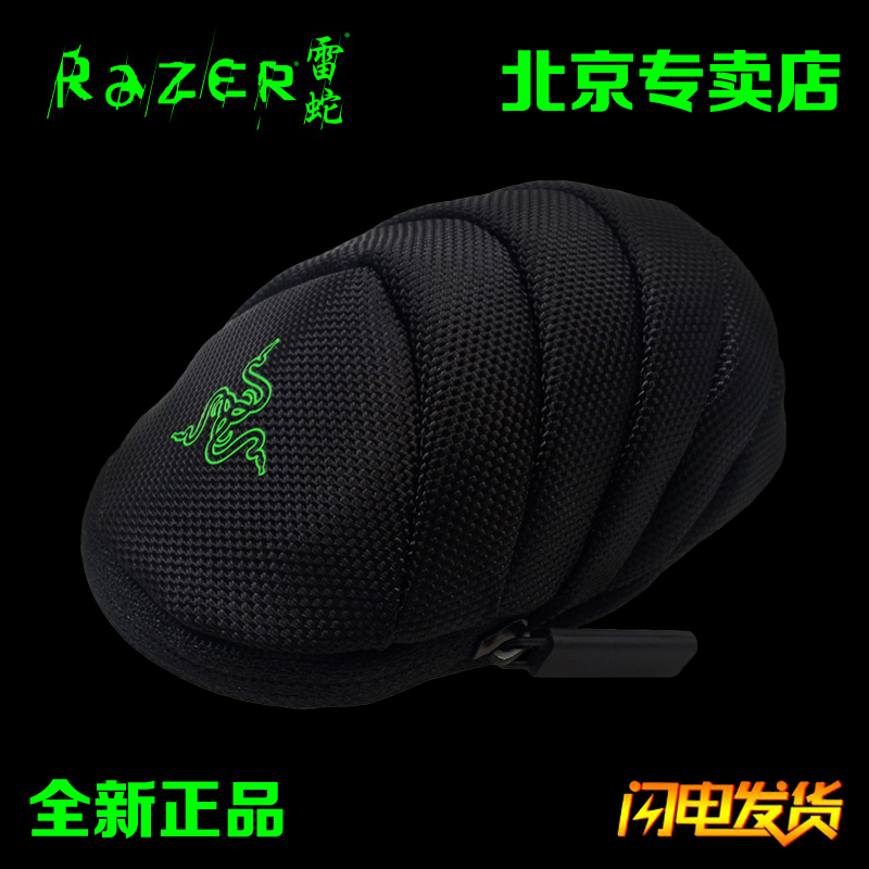 a6d3878d813 Get Quotations · Razer razer gaming mouse mouse mouse pouch bag pouch  protective bag finishing stretch nylon