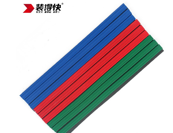 Rbd loaded faster 20CM soft magnetic stripe magnetic whiteboard magnetic particles ferromagnetic magnet magnetic nail color stickers affixed to the soft magnetic stripe magnetic stripe screens